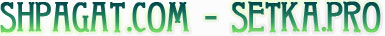 Шпагат  сеновязальный для пресс- подборщиков, Шпагат Tewe TEUFELBERGER, Сетка  для пресс- подборщиков PIIPPO, Пленка для пресс- подборщиков, Подержанная сельхозтехника, Запасные части для тюковых пресс-подборщиков,  Ручные сеялки, Овощные сеялки ручные точного высева, Овощные сеялки, Огородные сеялки, Мини сеялки terradonis